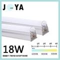 LED T5 層板燈 支架燈 一體成型含串接線3.4尺 燈管 串接燈 ●JOYA燈飾