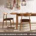 【myhome8居家無限】Dora 朵拉全實木橡膠木延長餐桌+YHR白橡木餐椅-四張入