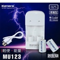 附發票 數配樂 拍立得 CR2 充電式 電池 X2 +充電器 Mini 25 50 50s 70 sp2 CR-2 適用
