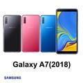 Samsung 三星Galaxy A7 2018 6吋 4G/128G 贈原廠藍芽自拍腳架