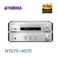YAMAHA音響雙機套組 擴大機+CD播放機 CD-NT670+A670