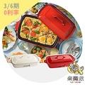 【全館97折】日本BRUNO 4-5人 BOE026多功能鑄鐵電烤盤 無煙 章魚燒 大阪燒 鐵盤 烤盤