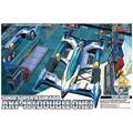 AOSHIMA 青島文化 00576 新世紀GPX 閃電霹靂車 AKF-11 DOUBLE ONE 超級阿斯拉 1/24