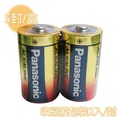 【國際牌 PANAOSNIC 鹼性電池】 1號 鹼性電池 收縮膜/2入/封 (5封/盒)