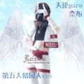轉 第五人格 傭兵 奈布 cosplay服裝 天使同人私設 樣衣