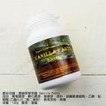 【艾佳】濃縮香草莢醬 Vanilla Paste/130g罐 4014517365411