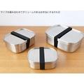 日本製【相澤工房】不鏽鋼角型便當盒(束帶款)