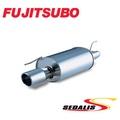 【Power Parts】FUJITSUBO SEDALIS 尾段 NISSAN CEFIRO A32 1995-1998