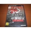 PS2 THE 警察官 新宿24時 & 日本製 專用光線槍