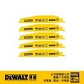 【DEWALT 得偉】美國 得偉 DEWALT 雙金屬破壞用 金屬及PVC快速切割軍刀鋸片 152mm DT2301 5入(DT2301)
