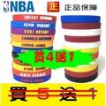 【21款現貨】正版【一組2件裝】 NBA 手環Lebron James MJ Curry Kobe 3D凹凸款買四送一