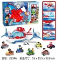 PAW Patrol Air patrol Deformed aircraft dog patrol colorful light Dynamic sound effect Play Vehicles Helicopters Plane toys 2134A