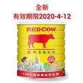 全新包裝【紅牛】全脂牛奶粉罐裝(2.3kg)