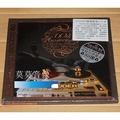 新款ABC唱片HD175STUDER模擬錄音六十年6N純銀鍍膜壓片1CD正版