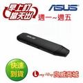 華碩 ASUS VivoStick TS10-8356YVA 四核心 W10 口袋型電腦棒
