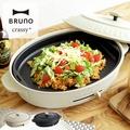 日本BRUNO/多功能電烤盤/BOE053。2色。(17280)日本必買代購/日本樂天