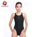 義大利 DIANA 成人 時尚 連身 泳裝-NP11001 送美國Barracuda泳鏡