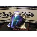 GP部品★ Arai RAM4 RAM4X 電鍍藍 鏡片 墨片 電鍍片 SZ-G BLAST RED 電鍍