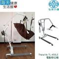 【海夫健康生活館】弘采介護 Theralife 電動移位機 含台製吊帶(TL-450LE)