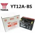 頂好電池-台中 台灣湯淺 YUASA YT12A-BS 重型機車電池 GT12A-BS YTX9加強版 頂客 YT12A