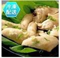 千御國際 蔥油三節土雞翅 (3支入)500g 冷凍配送 [TW140061] 蔗雞王