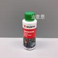 油意思 WURTH 福士 汽油效能改善劑 汽油能 汽油精 50ml