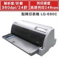 EPSON 點矩陣印表機 LQ-690C 全新原廠公司貨◆全新原廠公司貨含稅附發票