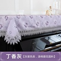Pastoral Fabric Piano Cover Lace Piano Was Piano Put TV Cabinets Dust Cover Piano Cover gai jin