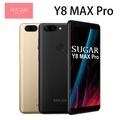 SUGAR糖果手機 Y8 MAX Pro 5.45吋 3G/32G※買空機送 空壓殼 手機顏色下單前請先詢問 ※ 可以提供購買憑證,如果需要憑證,下單請先跟我們說