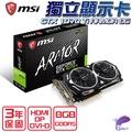 MSI 微星 GTX 1070 Ti ARMOR 8G 顯示卡 GTX 1070 TI 繪圖核心