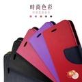 OPPO R9s Plus (CPH1611)  新時尚 - 側翻皮套