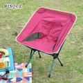【日本BISQUE】輕量耐重野餐露營椅紅