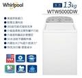 【佳麗寶】-(whirlpool 惠而浦)13公斤直立式洗衣機 WTW5000DW 『含運送安裝舊機回收』