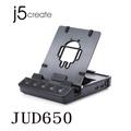 【MR3C】促~11/30 含稅附發票  j5 create JUD650 Android多功能擴充基座