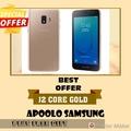 Samsung Galaxy J2 Core J260G 1GB/8GB Dual Sim