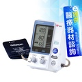 歐姆龍 電子血壓計 HEM-907 醫用電子血壓計 含變壓器蓄電池