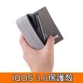 日本電子煙皮套 IQOS3電子煙保護套 iqos3.0收納包
