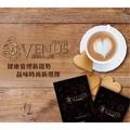 【現貨/12H出貨/可刷卡】維納斯防彈咖啡/奶茶 VENUS💋山本富也 拿鐵咖啡 生酮咖啡 生酮飲食 咖啡 即溶(3750元)