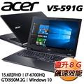 ACER 宏碁 V5-591G-72XC 15.6吋FHD i7-6700HQ 獨顯GTX950 2G 強悍電競筆電