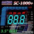 ☼ 苙翔汽車電池 ►麻新充電機 最新SC-1000+ SC1000+ 鉛酸鋰鐵汽機車電池 脈衝式充電 五合一 多功能型