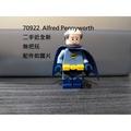 【群樂】二手 LEGO 70922 人偶  Alfred Pennyworth™ 現貨不用等