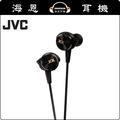【海恩數位】日本 JVC HA-FX99X 極限重低音耳道式耳機