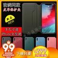 原廠官方蘋果同款iPhone xs max皮革保護套 IPhone8 I7plus I6/6s手機殼 I8p 插卡手機殼