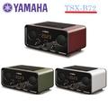 【YAMAHA 山葉】桌上型藍芽音響 收音機 NFC 鬧鈴(TSX-B72)