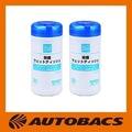 Autobacs Quality (AQ) Bacteria Removal Wipes