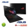 華碩 ASUS GL703VM GL703VM-0041B7700HQ 17吋電競筆電(i7-7700/GTX1060/256G+1T/8G)【送Off365】