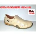 零碼鞋 28號 Zobr路豹 純手工製造 牛皮氣墊休閒男鞋 B708 米色 (贈保養油) 特價:1080元