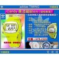 【99鐘錶屋*美中鐘錶】adidas 愛迪達電子錶:《Candy 果漾繽紛系列》ADH6043/免運加送贈品