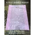 【瑞欣】粉紅色蝴蝶結_淡粉 XL 特大 打洞塑膠袋 腰孔塑膠袋 服飾店塑膠袋 網拍 超取塑膠袋 無臭味 台灣製造