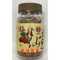 [勝昌]梅桂仙楂 65G 小罐
